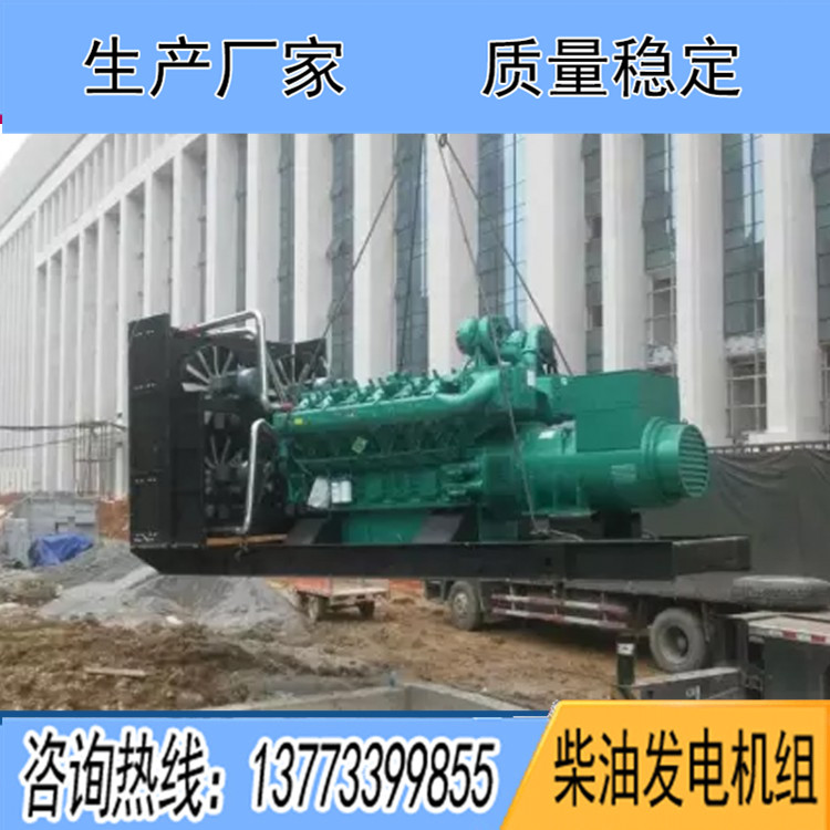 玉柴1200KW柴油广东11选5中奖查询YC12VC2070L-D20