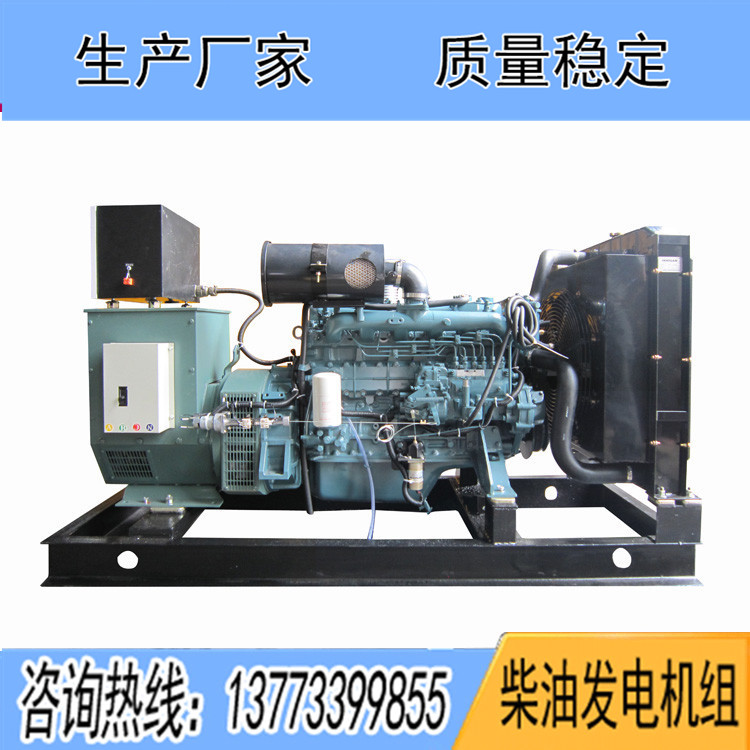 斗山大宇50KW柴油发电机组DB58