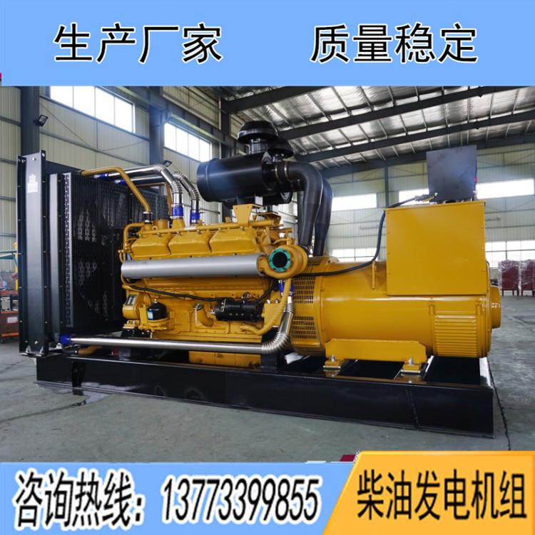 康沃400千瓦柴油发电机组KW25G612D1(12V135BZLD)