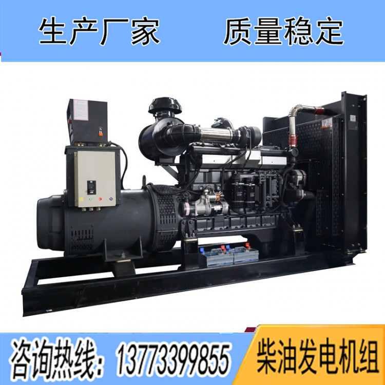 康沃200千瓦柴油发电机组KW13G310D2