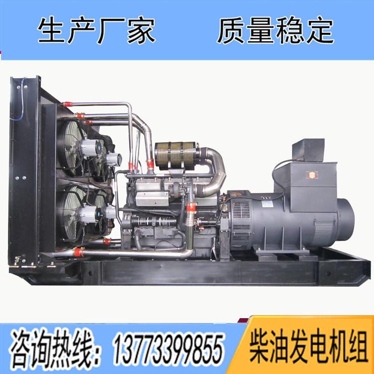 康沃700千瓦柴油广东11选5中奖查询KW33G1000D2