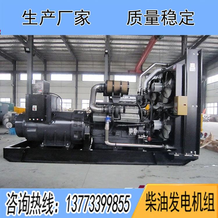 康沃800千瓦柴油广东11选5中奖查询KW33G1210D2