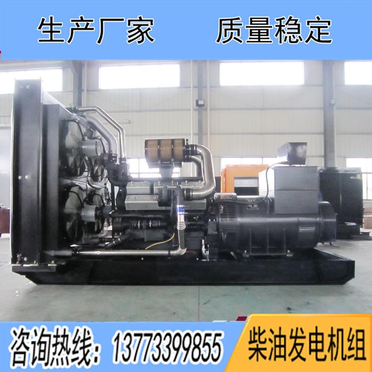 康沃900KW柴油广东11选5中奖查询KW33G1310D2