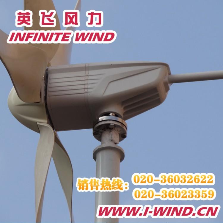 800W风力发电机,风力发电机价格,小型发电机