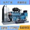 科曼1000KW柴油发电机组16KMV-1160