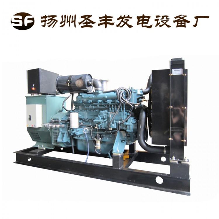 75kw斗山大宇D1146柴油发电机组75千瓦