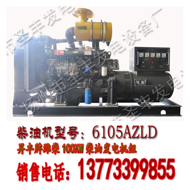 浙江潍柴100KW柴油发电机组