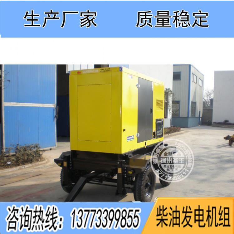 柴油广东11选5中奖查询20-50KW移动静音箱小功率小型柴油机低噪音