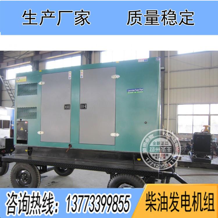 150-200KW柴油广东11选5中奖查询移动静音箱