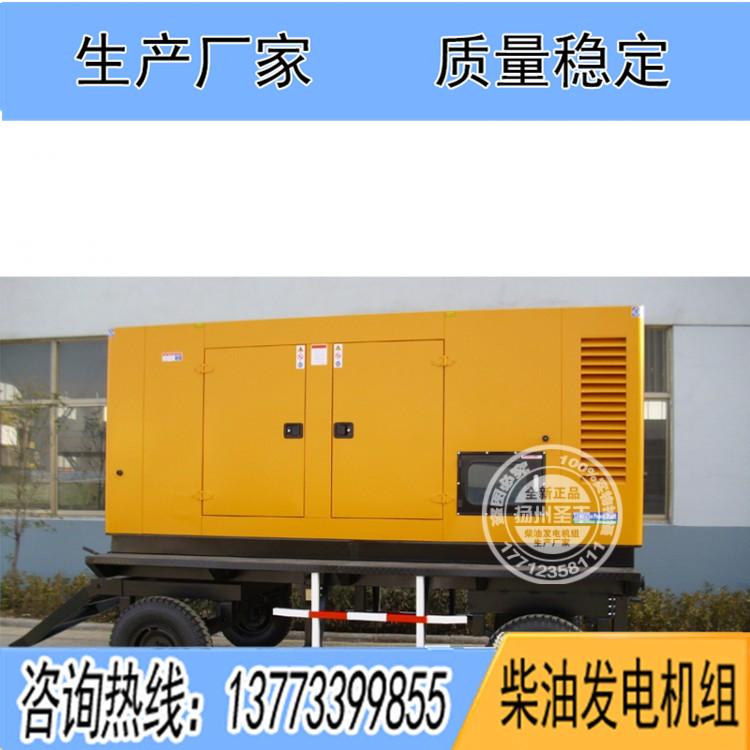 250-300KW柴油发电机组移动静音箱