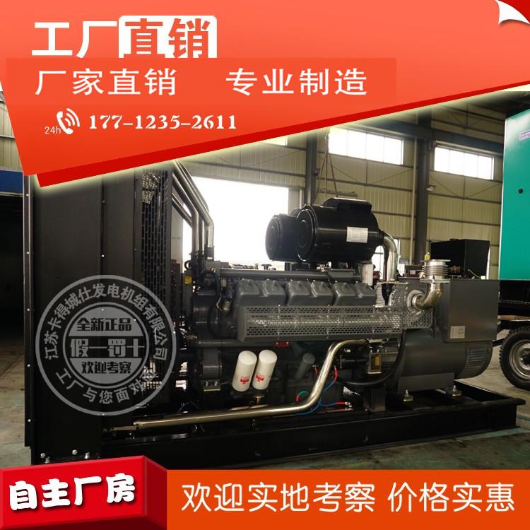 无锡动力600KW柴油机组 型号WD287TAD58