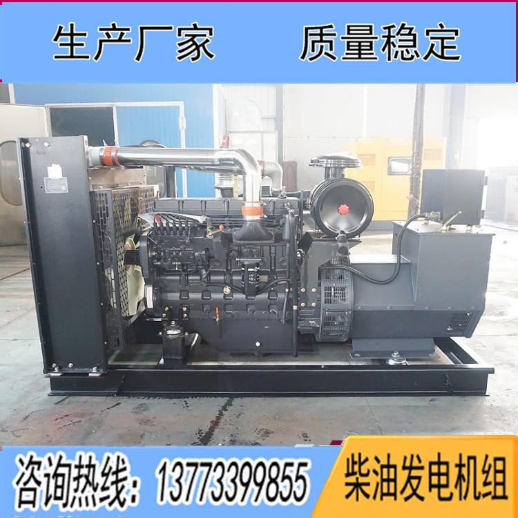 凯普250KW柴油广东11选5中奖查询SC9D340D2