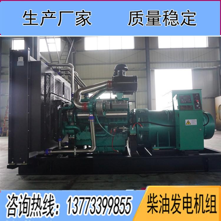 凯普1000KW柴油广东11选5中奖查询KPV1100