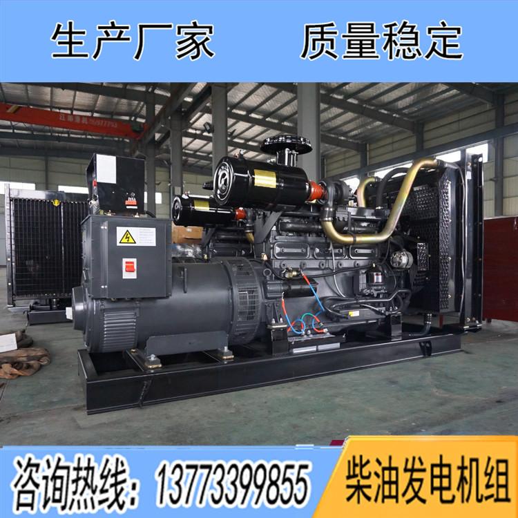 申动250KW柴油广东11选5中奖查询SD263