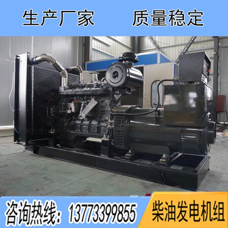 申动350KW柴油广东11选5中奖查询SD15G500D2