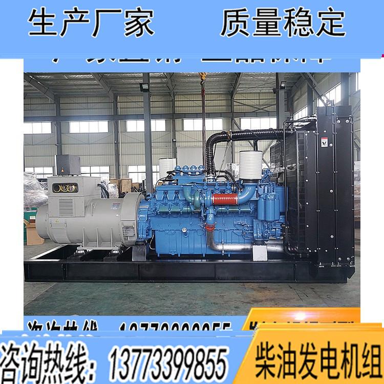 奔驰350KW柴油广东11选5中奖查询10V1600G10F