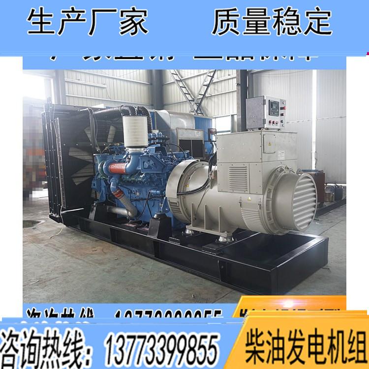 奔驰1000KW柴油发电机组12V4000G21R