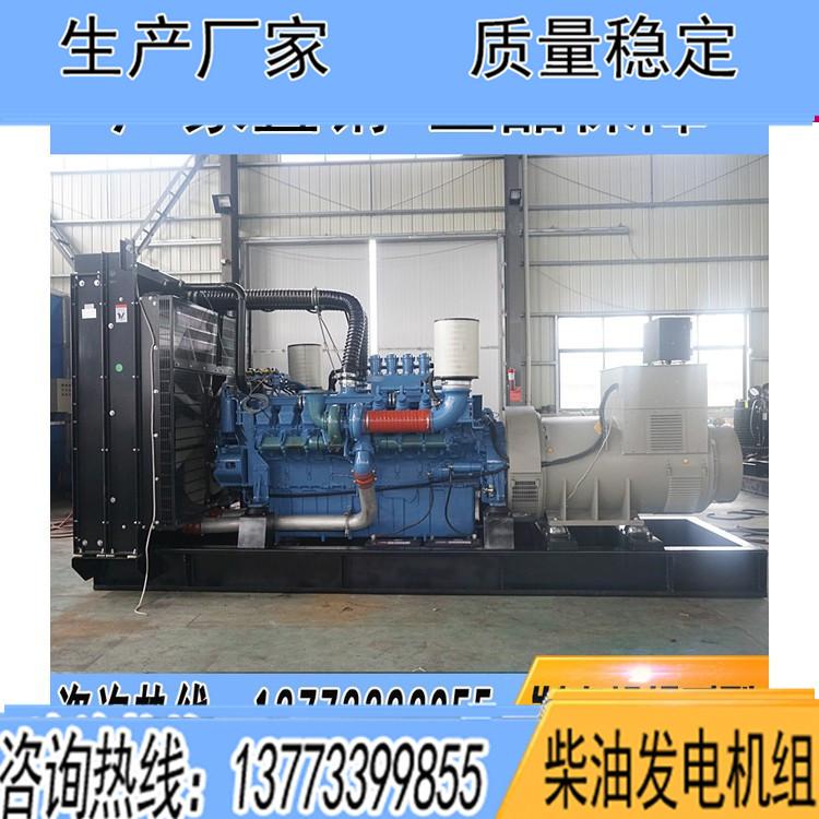 奔驰1200KW柴油广东11选5中奖查询12V4000G23R