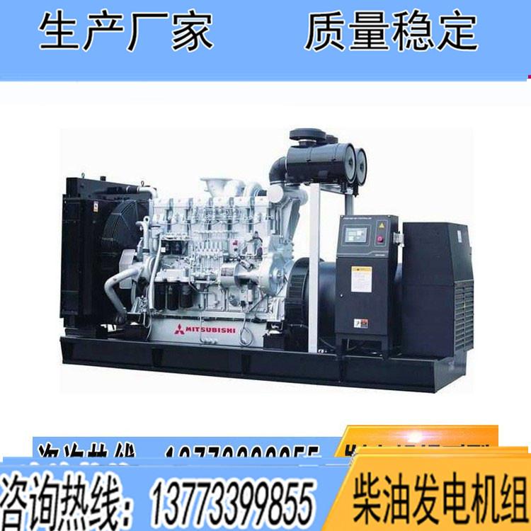 三菱450KW柴油广东11选5中奖查询S6R-PTA