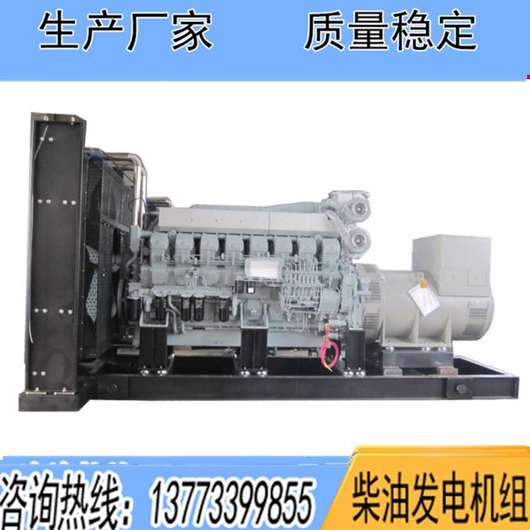 三菱800KW柴油广东11选5中奖查询S12H-PTA