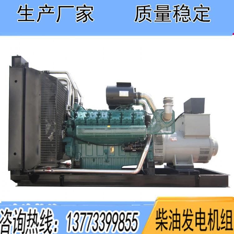 无锡万迪动力1100KW柴油广东11选5中奖查询WD360TAD110