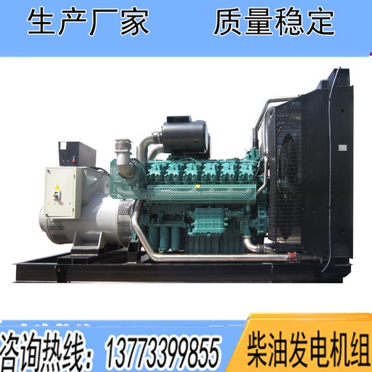 无锡万迪动力1200KW柴油广东11选5中奖查询WD360TAD120