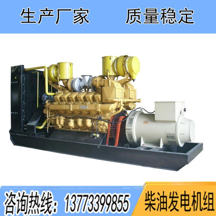山东济南石油济柴1500KW柴油发电机组H12V190Z