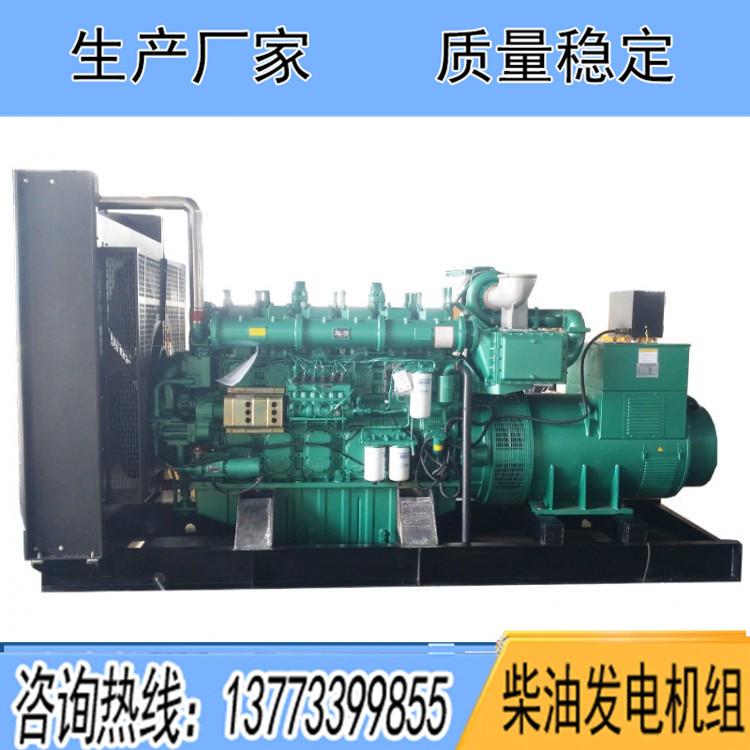 广西玉柴800KW柴油广东11选5中奖查询YC6C1220-D31