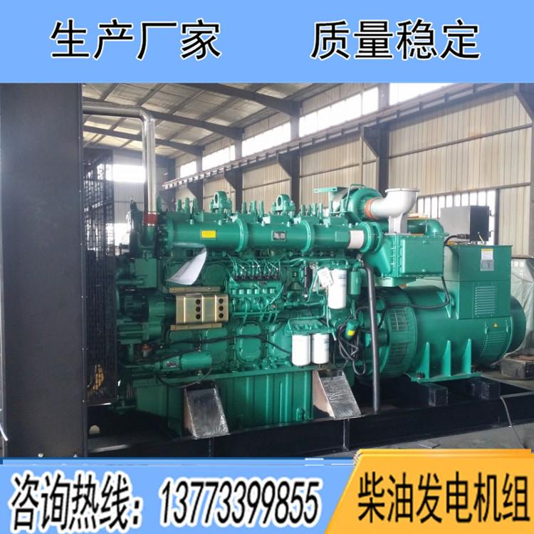 广西玉柴700KW柴油广东11选5中奖查询YC6C1070-D31