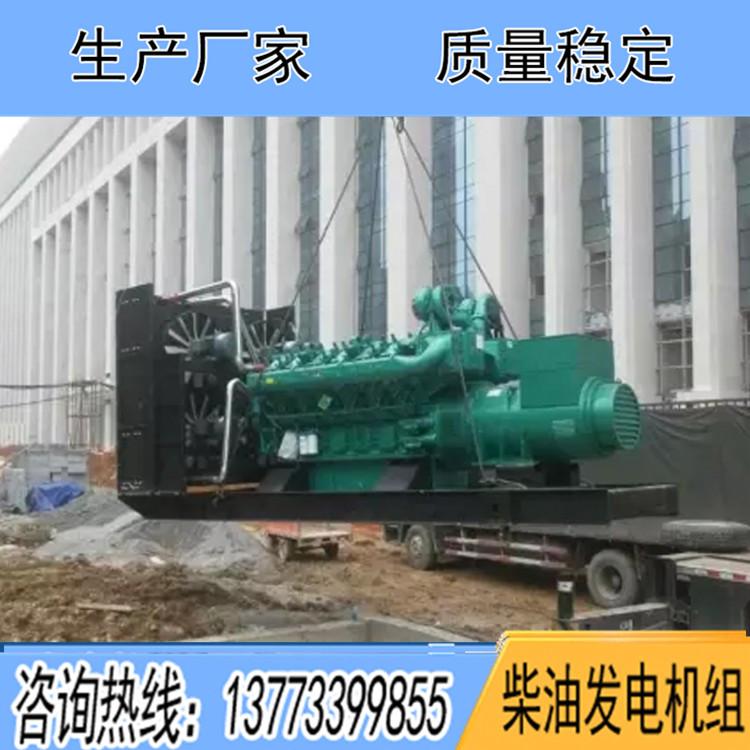广西玉柴1700KW柴油广东11选5中奖查询YC12VC2700-D31