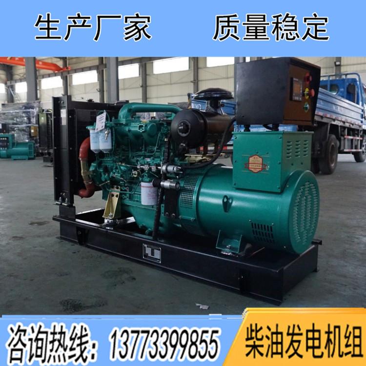 广西玉柴50KW柴油发电机组YCD4P22D