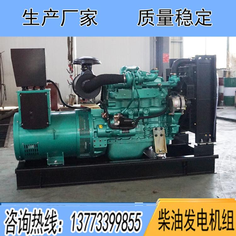 广西玉柴60KW柴油发电机组YCD4Y22D-95