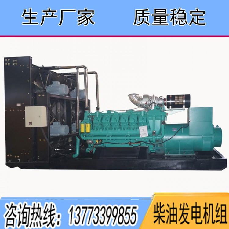 中美合资重庆科克1000KW柴油发电机组QTA2160G7