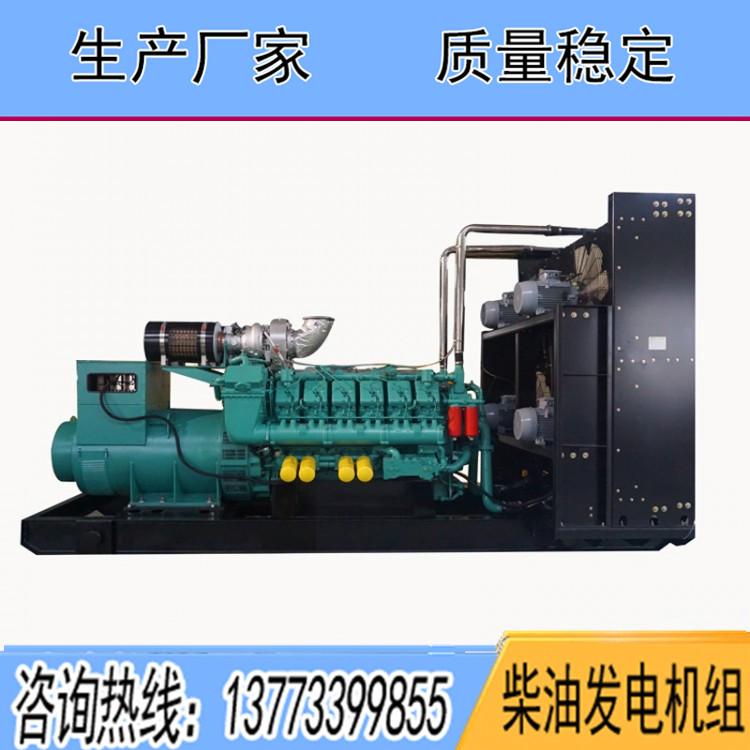 中美合资重庆科克700KW柴油发电机组PTAA1340G3