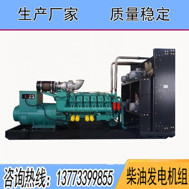 中美合资重庆科克700KW柴油发电机组PTAA1780G3