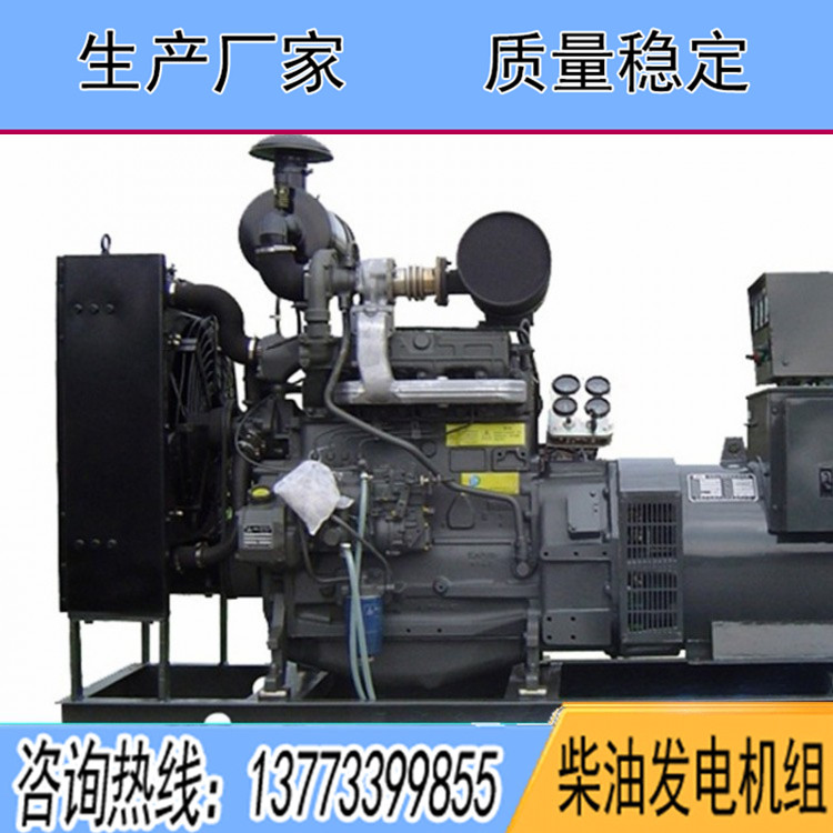 华柴600千瓦柴油广东11选5中奖查询HC12V132ZL-LA G1A