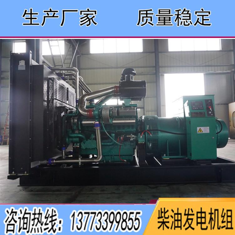 凯普900KW柴油广东11选5中奖查询KPV970