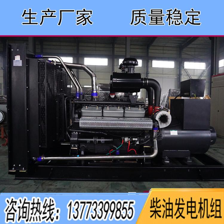 上海卡得城仕700KW柴油广东11选5中奖查询KD26H720