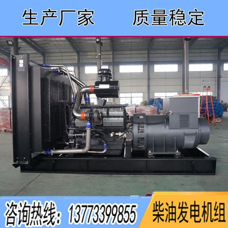 上海卡得城仕800千瓦柴油发电机组KD28H880