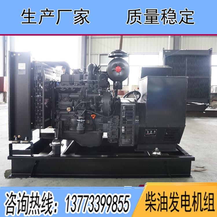 SC上柴股份75KW柴油广东11选5中奖查询SC4H115D2