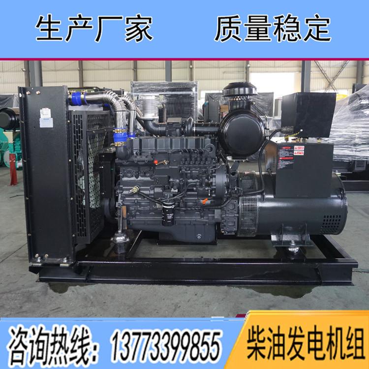 SC上柴股份150千瓦柴油广东11选5中奖查询 SC7H230D2