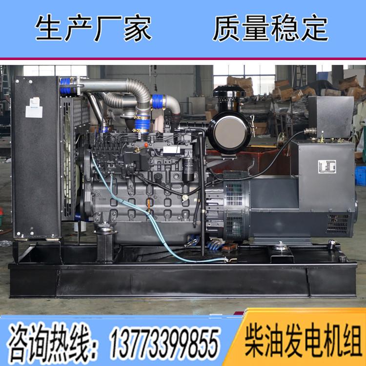 SC上柴股份200千瓦柴油广东11选5中奖查询SC9D310D2
