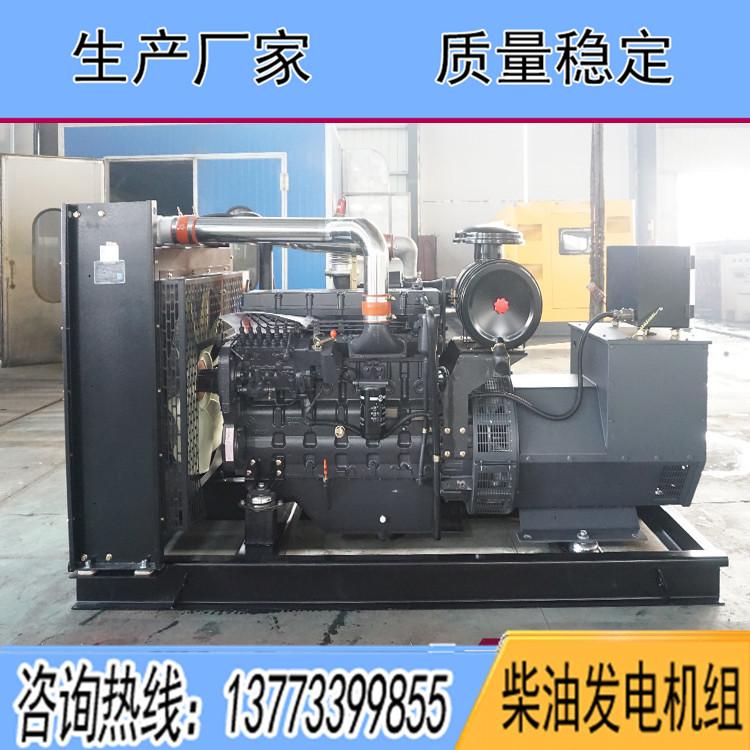 SC上柴股份250KW柴油广东11选5中奖查询SC9D340D2