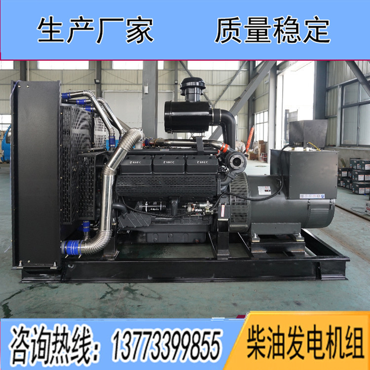上柴股份400KW柴油广东11选5中奖查询SC25G610D2