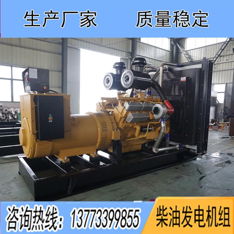 乾能1000千瓦柴油发电机组QN32H1280