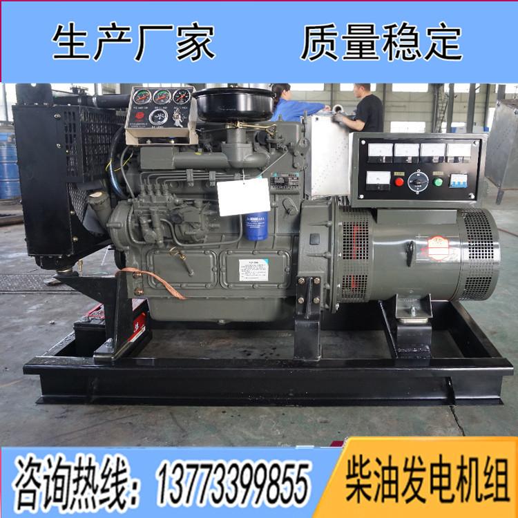 潍柴总厂华丰30KW柴油发电机组K4100D5