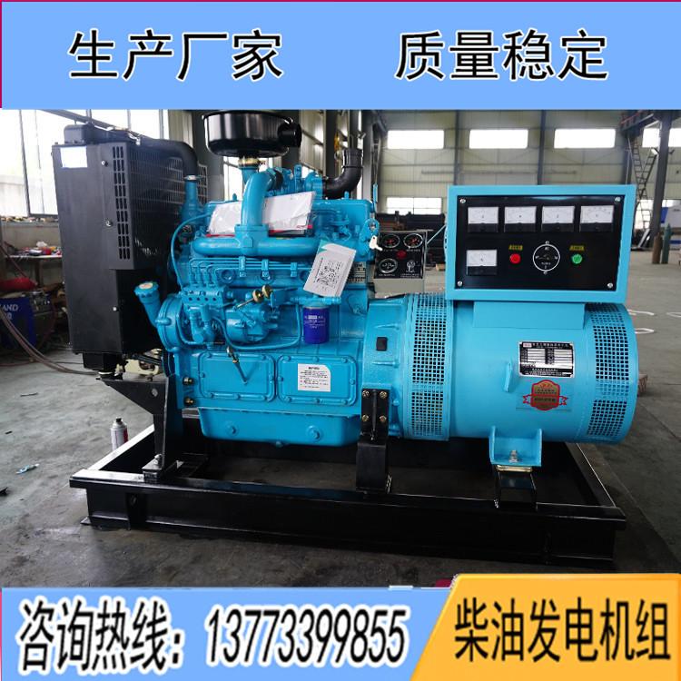潍柴总厂华丰40千瓦柴油发电机组K4100ZD
