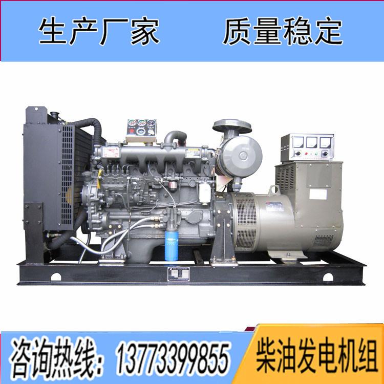 潍柴总厂华丰75千瓦柴油发电机组PHF6084ZD1