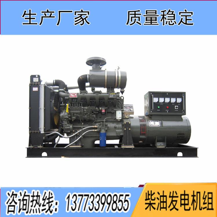 潍柴总厂华丰300千瓦柴油发电机组PHF6308ZL