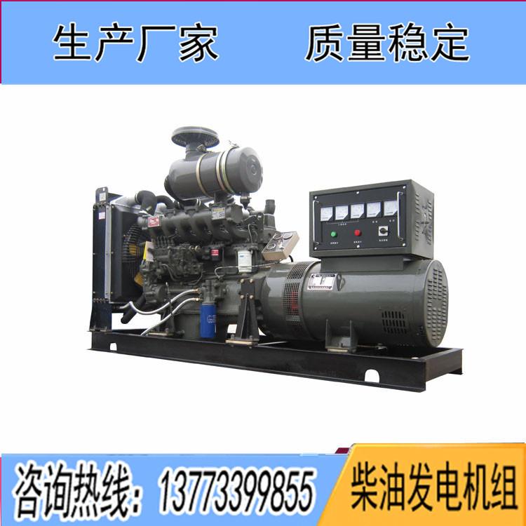 潍柴总厂华丰150千瓦柴油发电机组R6113ZLD